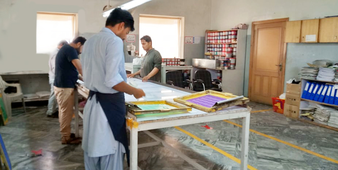 Town Crier Printing & Packaging Company Pakistan - Services - Sample Room