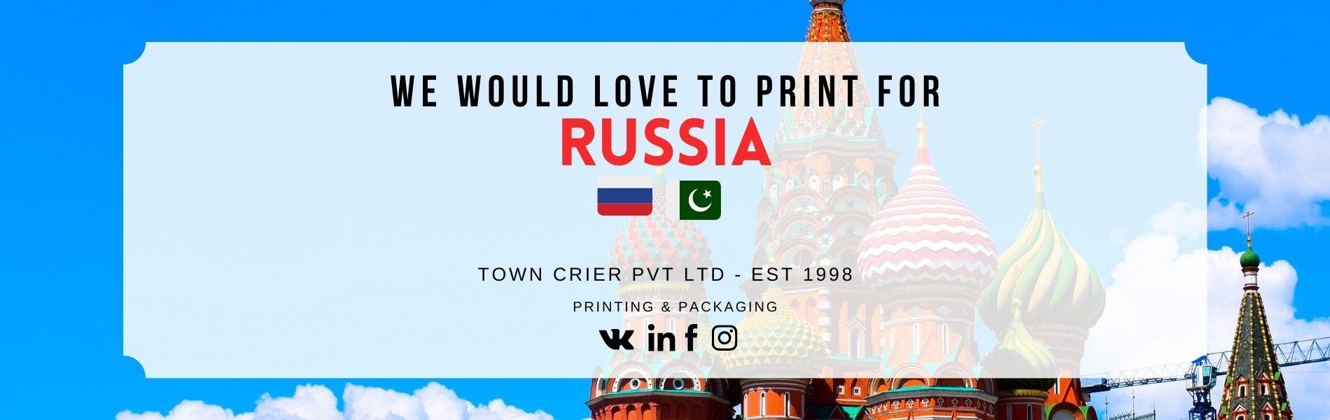 Town Crier Pvt Ltd - Printing Press Pakistan En